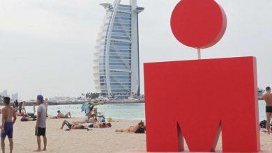 Photo of Polscy AG wystartują w Dubaju